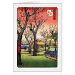 梅の庭園, jardín del ciruelo, Hiroshige Ukiyoe del 広重 Tarjeta De Felicitación
