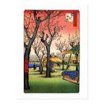 梅の庭園, jardín del ciruelo, Hiroshige Ukiyoe del 広重 Tarjeta Postal