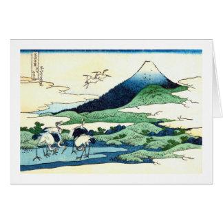 梅沢, 北斎 View Mt.Fuji from Umezawa, Hokusai, Ukiyo-e Card