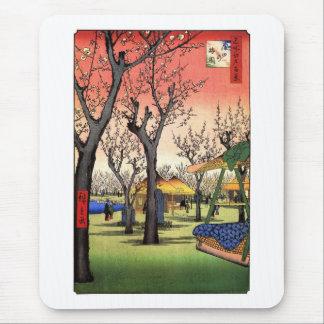 梅 庭園 広重 Garden of The Plum Hiroshige Ukiyoe Mousepads
