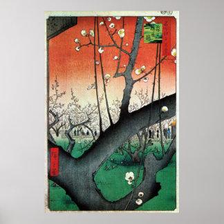 梅 庭園 jardín del 広重 del árbol de ciruelo Hiroshig Impresiones