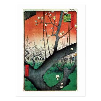 梅 庭園 jardín del 広重 del árbol de ciruelo Hiroshig Tarjetas Postales