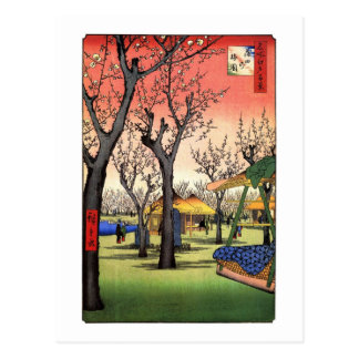 梅 庭園 jardín del ciruelo Hiroshige Ukiyoe del 広重 Tarjeta Postal