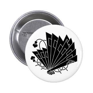 檜 fan butterfly button