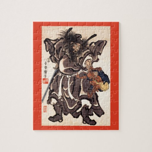 歌川国芳 del ~ de Utagawa Kuniyoshi del ~ de Shoki y d Rompecabeza Con Fotos