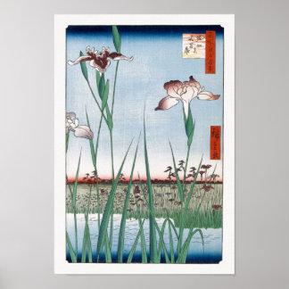 歌川広重「堀切の花菖蒲」 Horikiri Iris Garden Hiroshige Print