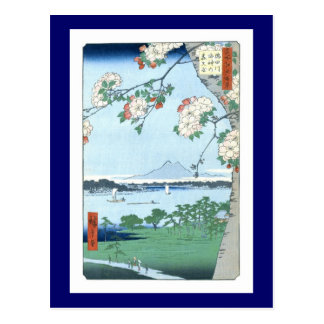 歌川広重「隅田川水神の森真崎」 Suijin Shrine, Massaki Hiroshige Postcard