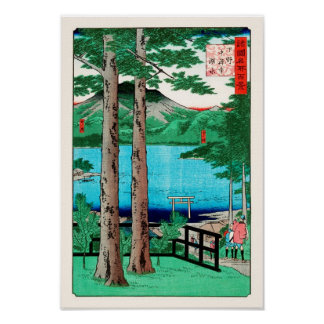 歌川広重 Chuzenji Lake, Utagawa Hiroshige Posters