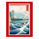 歌川広重 el mar de Satta, Utagawa Hiroshige Postales