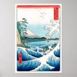 歌川広重 el mar de Satta, Utagawa Hiroshige Posters