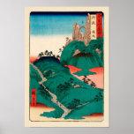 歌川広重 Kanesaka of Tanba, Utagawa Hiroshige Poster