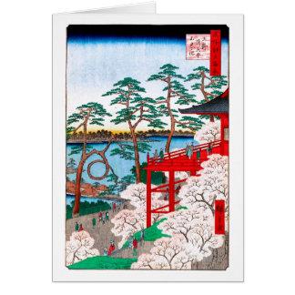 歌川広重 Kiyomizu Hall, Shinobazu Pond, Hiroshige Card