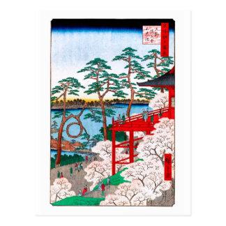 歌川広重 Kiyomizu Hall, Shinobazu Pond, Hiroshige Postcard