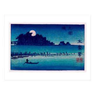 歌川広重 Moonlight Night, Utagawa Hiroshige Postcards