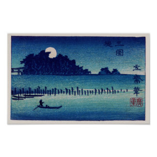 歌川広重 Moonlight Night, Utagawa Hiroshige Print