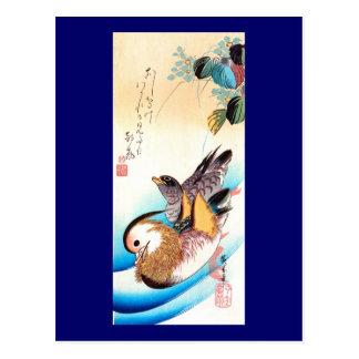 歌川広重 Oshidori (Mandarin Ducks), Hiroshige Postcard