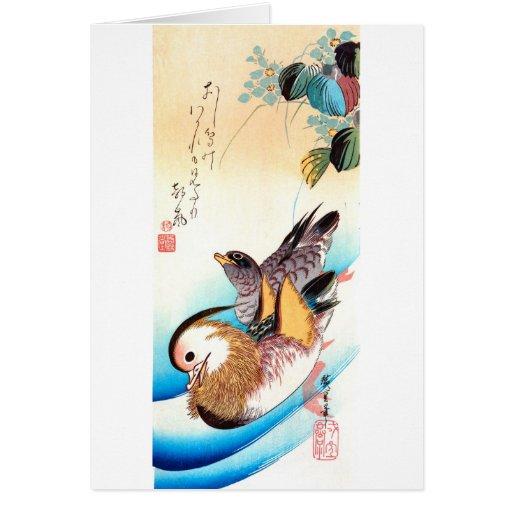 歌川広重 Oshidori (patos de mandarín), Hiroshige Tarjeta Pequeña