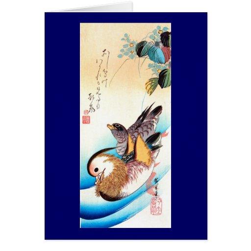 歌川広重 Oshidori (patos de mandarín), Hiroshige Tarjetas