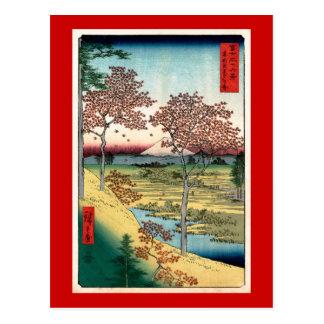 歌川広重 Sunset Hill Meguro, Utagawa Hiroshige Postcard