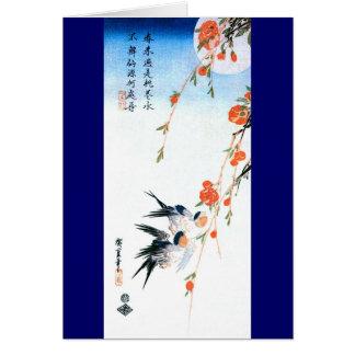 歌川広重 Swallows and Peach Blossoms, Hiroshige Greeting Cards