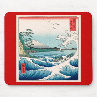 歌川広重 The Sea Off Satta, Utagawa Hiroshige Mouse Pads