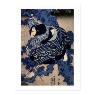 歌舞伎役者 actor de Kabuki del 国芳 Kuniyoshi Ukiyo-e Tarjeta Postal