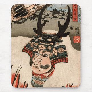 武田信玄, 国芳 Takeda Shingen, Kuniyoshi, Ukiyo-e Mouse Pad