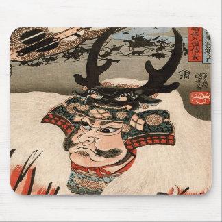 武田信玄, 国芳 Takeda Shingen, Kuniyoshi, Ukiyo-e Mousepads