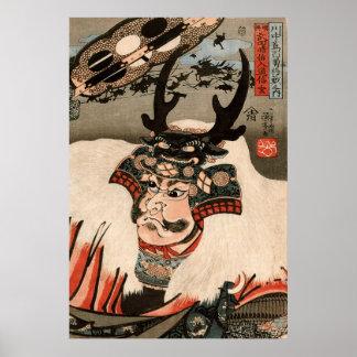 武田信玄 国芳 Takeda Shingen Kuniyoshi Ukiyo-e Poster