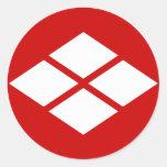 武田信玄 家紋, Takeda Shingen KAMON, Japanese Family Cre Classic Round Sticker