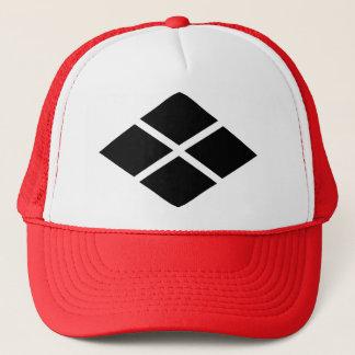 武田信玄 家紋, Takeda Shingen KAMON, Japanese Family Cre Trucker Hat
