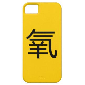 氧, oxígeno iPhone 5 Case-Mate carcasas