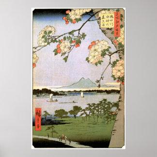 江戸の桜, flores de cerezo del 広重 de Edo, Hiroshige Póster