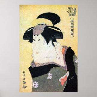 江戸の歌舞伎役者, 写楽 Edo Kabuki Actors, Sharaku, Ukiyoe Poster
