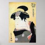 江戸の歌舞伎役者, actores de Edo Kabuki del 写楽, Sharaku, U Posters