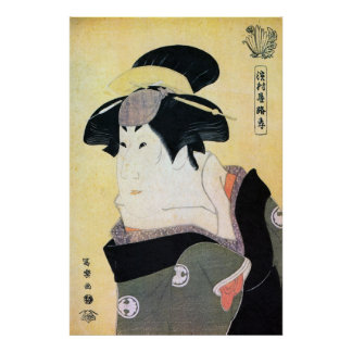 江戸の歌舞伎役者, actores de Edo Kabuki del 写楽, Sharaku, U Póster
