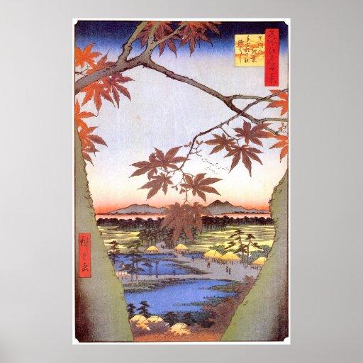 江戸の紅葉, arce del 広重 de Edo, Hiroshige, Ukiyo-e Póster