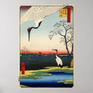 江戸の鶴, 広重 Crane of Edo, Hiroshige Poster