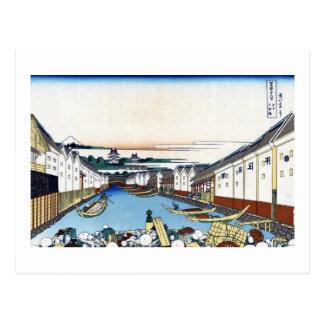 江戸日本橋, 北斎 View Mt.Fuji from Nihonbashi, Hokusai Postcard
