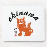 沖縄, león de Okinawa Oriental Alfombrilla De Raton