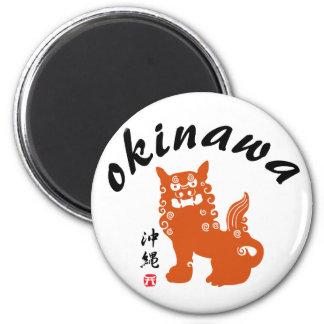 沖縄, león de Okinawa Oriental Imán Redondo 5 Cm