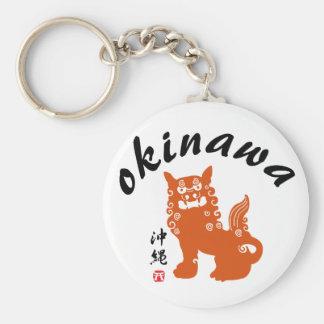 沖縄, león de Okinawa Oriental Llavero Redondo Tipo Pin