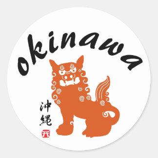 沖縄, león de Okinawa Oriental Pegatina Redonda