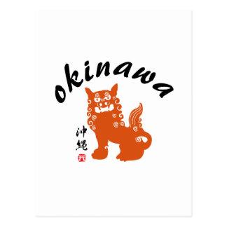 沖縄, león de Okinawa Oriental Tarjeta Postal