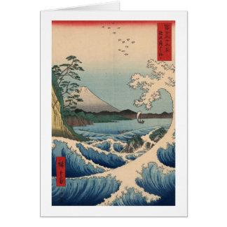 波と富士山, 広重 Wave and Mount Fuji, Hiroshige Greeting Card
