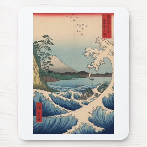 波と富士山, 広重 Wave and Mount Fuji, Hiroshige Mouse Pad