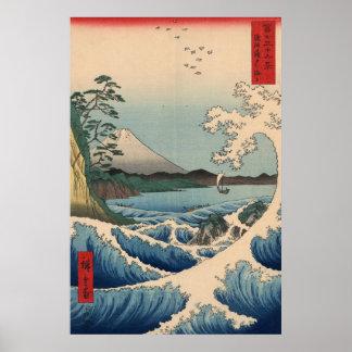 波と富士山, onda y el monte Fuji, Hiroshige del 広重 Póster