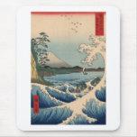 波と富士山, onda y el monte Fuji, Hiroshige del 広重 Alfombrilla De Ratones