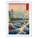 波と富士山, onda y el monte Fuji, Hiroshige del 広重 Tarjeta De Felicitación