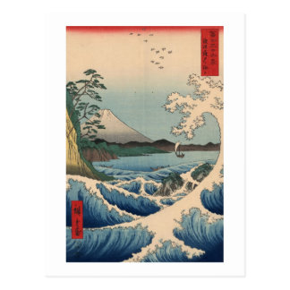 波と富士山 onda y el monte Fuji Hiroshige del 広重 Tarjetas Postales